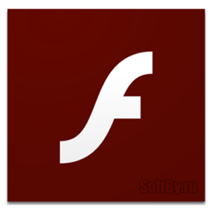 Adobe-Flash-Player_logo_SoftBy_ru