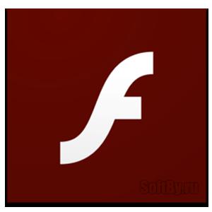Adobe-Flash-Player_logo_SoftBy_ru