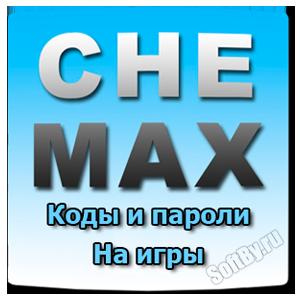 Chemax скачать торрент