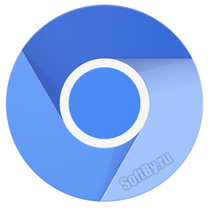 Chromium_logo_SoftBy_ru