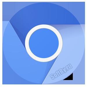 Chromium_logo_SoftBy_ru