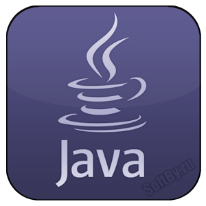 Java_logo_SoftBy_ru