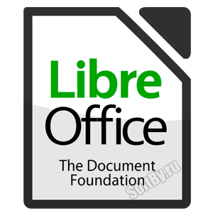 LibreOffice_logo_SoftBy_ru