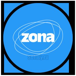 Zona_logo_SoftBy_ru